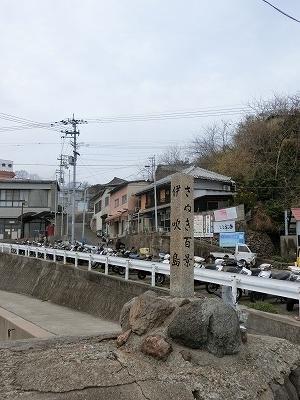 f:id:kabutoyama-tigers:20190321182201j:plain