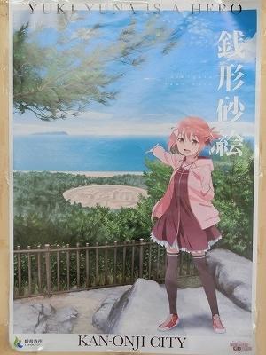 f:id:kabutoyama-tigers:20190509104738j:plain