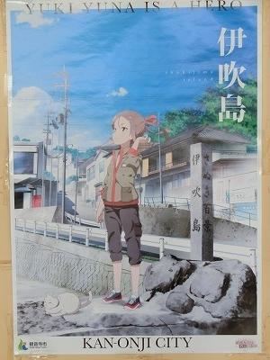 f:id:kabutoyama-tigers:20190509104745j:plain