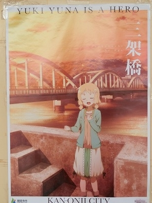 f:id:kabutoyama-tigers:20190509104749j:plain