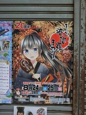 f:id:kabutoyama-tigers:20190529175600j:plain