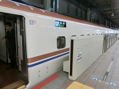 f:id:kabutoyama-tigers:20190531135405j:plain
