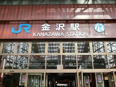 f:id:kabutoyama-tigers:20190531141403j:plain