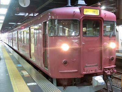 f:id:kabutoyama-tigers:20190531142039j:plain