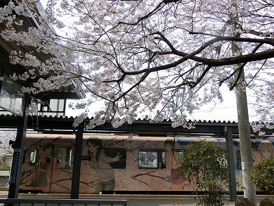 f:id:kabutoyama-tigers:20190531142926j:plain