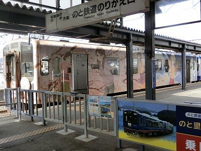 f:id:kabutoyama-tigers:20190531143008j:plain