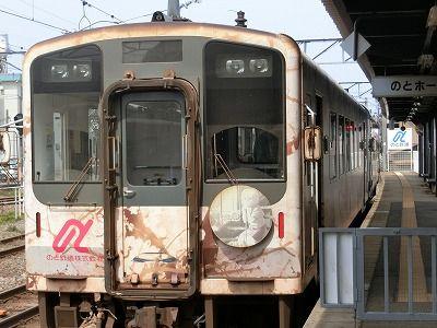 f:id:kabutoyama-tigers:20190531143112j:plain