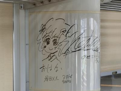 f:id:kabutoyama-tigers:20190531145535j:plain