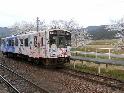 f:id:kabutoyama-tigers:20190610154712j:plain