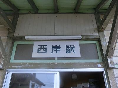 f:id:kabutoyama-tigers:20190610161014j:plain