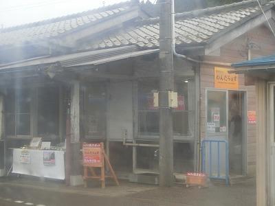 f:id:kabutoyama-tigers:20190610161742j:plain