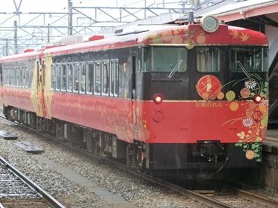 f:id:kabutoyama-tigers:20190610161805j:plain