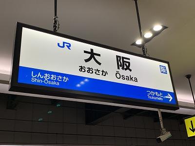 f:id:kabutoyama-tigers:20190610174041j:plain