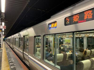 f:id:kabutoyama-tigers:20190610174112j:plain
