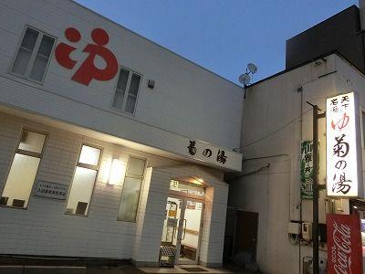 f:id:kabutoyama-tigers:20190703115948j:plain