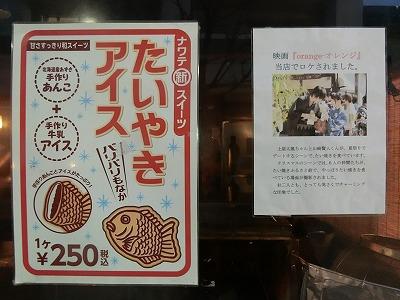 f:id:kabutoyama-tigers:20190703120353j:plain