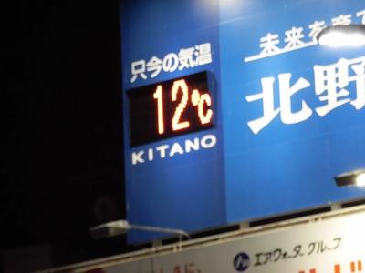 f:id:kabutoyama-tigers:20190703121248j:plain