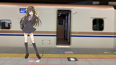 f:id:kabutoyama-tigers:20190703121720j:plain
