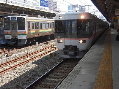 f:id:kabutoyama-tigers:20190703123217j:plain
