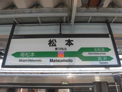 f:id:kabutoyama-tigers:20190703123509j:plain