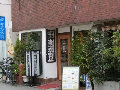 f:id:kabutoyama-tigers:20190710184733j:plain