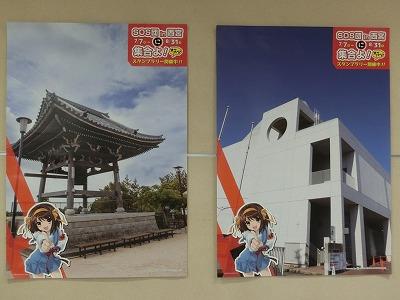 f:id:kabutoyama-tigers:20190710192002j:plain