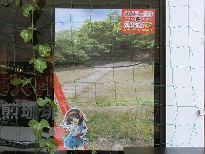 f:id:kabutoyama-tigers:20190710192048j:plain