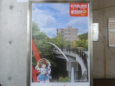 f:id:kabutoyama-tigers:20190710192102j:plain