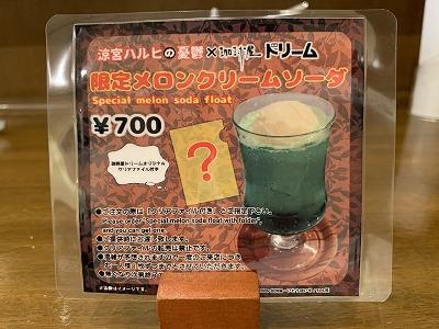 f:id:kabutoyama-tigers:20190710194055j:plain