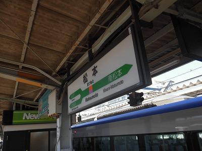 f:id:kabutoyama-tigers:20190717065204j:plain
