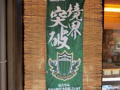 f:id:kabutoyama-tigers:20190717083222j:plain