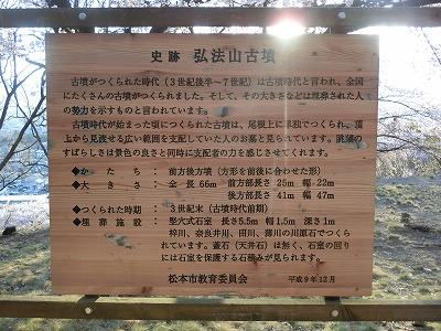 f:id:kabutoyama-tigers:20190717135148j:plain