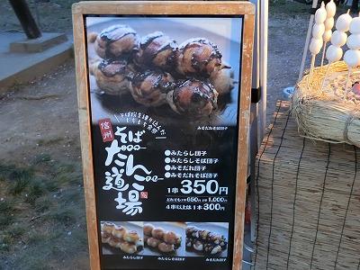 f:id:kabutoyama-tigers:20190717141519j:plain