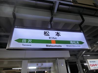 f:id:kabutoyama-tigers:20190717143032j:plain