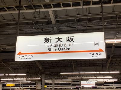 f:id:kabutoyama-tigers:20190717143148j:plain