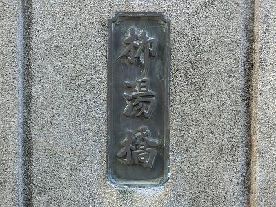 f:id:kabutoyama-tigers:20190928101410j:plain