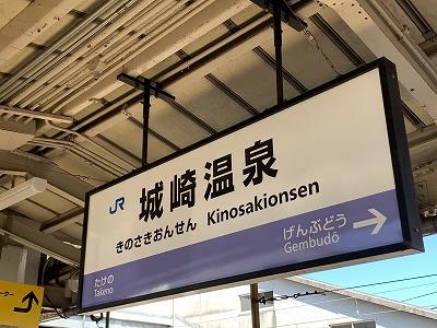 f:id:kabutoyama-tigers:20190928102751j:plain