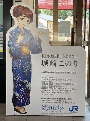 f:id:kabutoyama-tigers:20190928103800j:plain