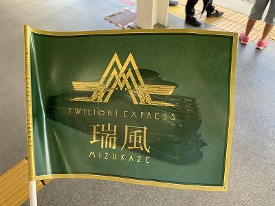 f:id:kabutoyama-tigers:20190928104149j:plain