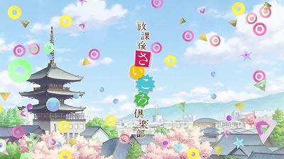 f:id:kabutoyama-tigers:20191007145426j:plain