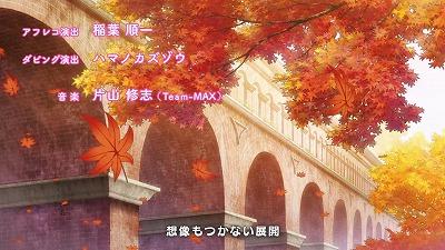 f:id:kabutoyama-tigers:20191007161647j:plain