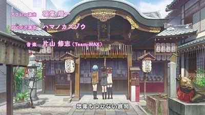 f:id:kabutoyama-tigers:20191007162644j:plain