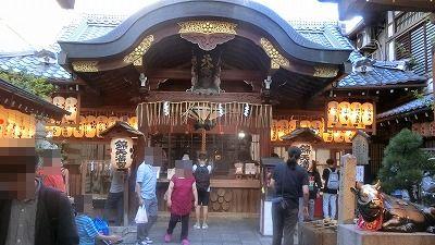 f:id:kabutoyama-tigers:20191007162716j:plain
