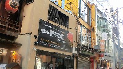 f:id:kabutoyama-tigers:20191007163622j:plain