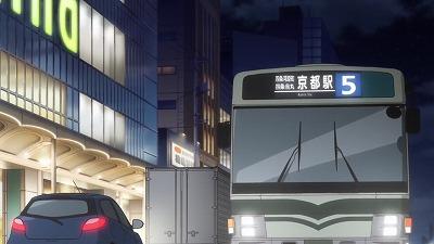 f:id:kabutoyama-tigers:20191007180154j:plain
