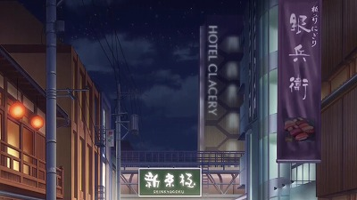 f:id:kabutoyama-tigers:20191007181659j:plain