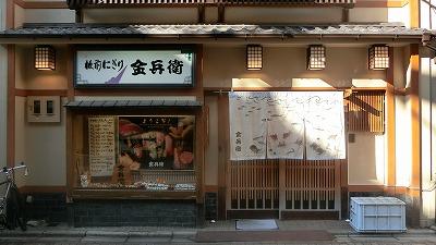 f:id:kabutoyama-tigers:20191007181844j:plain