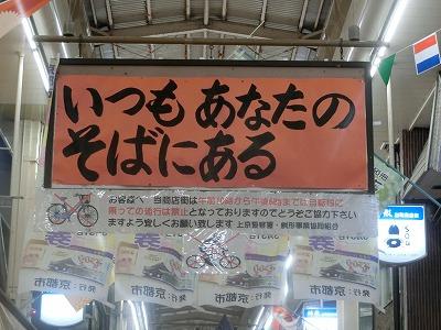 f:id:kabutoyama-tigers:20191013094820j:plain
