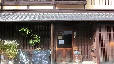 f:id:kabutoyama-tigers:20191014155051j:plain