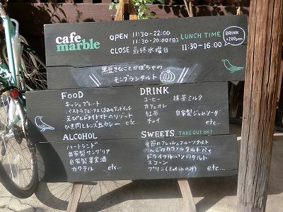 f:id:kabutoyama-tigers:20191014155336j:plain